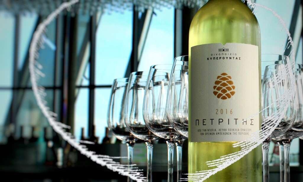 kyperounda petritis tasting at la cite du vin