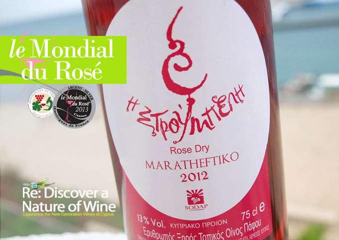 A world of taste gone to Rosé