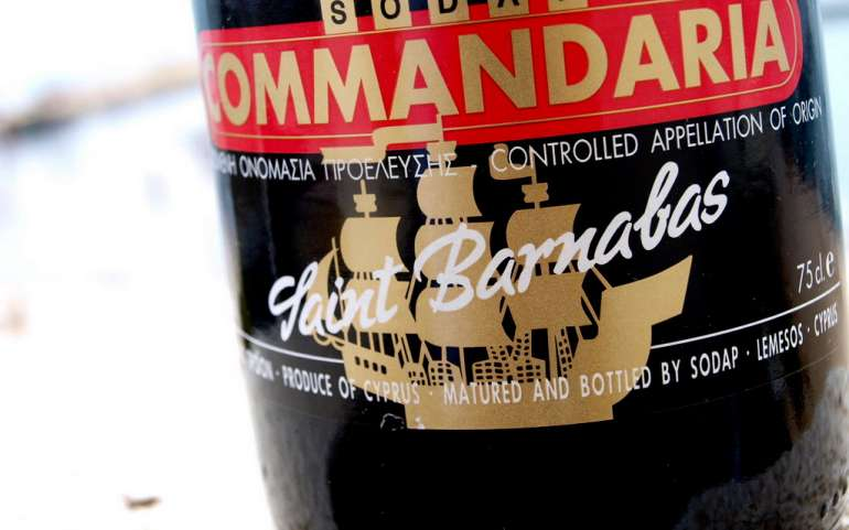 Commandaria recognition