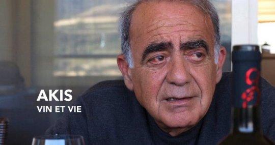 Les Vins de Chypre, avec Akis Zambartas