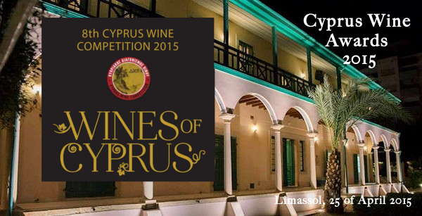 8th Cyprus Wine Competition