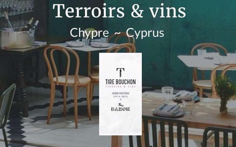 C'est Terroir de Chypre