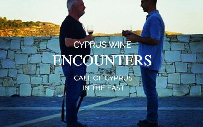 Wine appreciation from the Eastern Mediterranean shores
