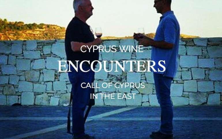 Wine appreciation from the Eastern Mediterranean shores